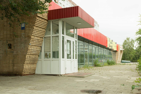 Продажа торгового помещения 772.5 м2 - Фото 2