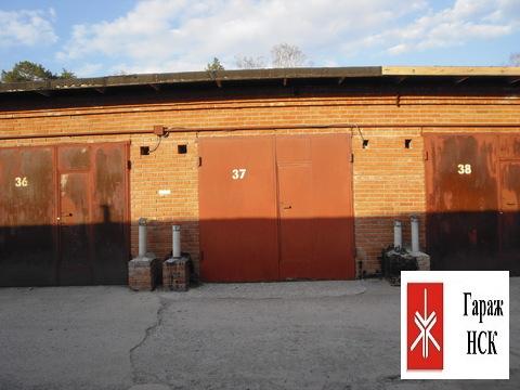 Продам гараж ГСК Гидроимпульс №37. Академгородка, вз, Терешковой 31 - Фото 1