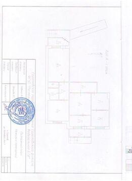 Продажа торгового помещения, Саратов, Ул. Ламповая - Фото 4