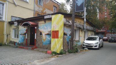 Продажа псн, Екатеринбург, Ул. 8 Марта - Фото 2