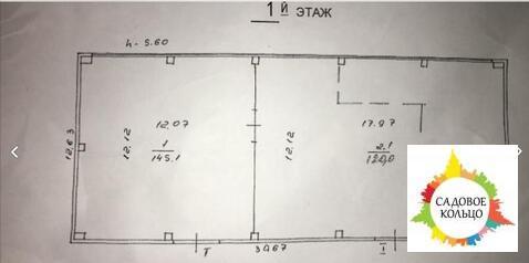 Сдается производственно складское помещение с двумя высокими воротами - Фото 4