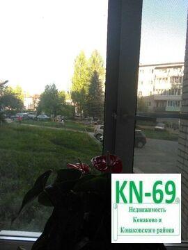 Продается отличная 3-комнатная квартира на берегу Волги! - Фото 2
