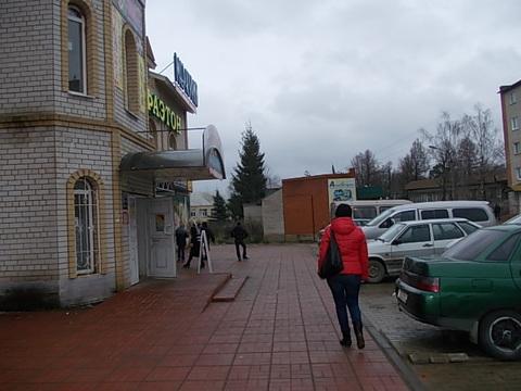 Магазин, кафе, общепит и другое - Фото 3