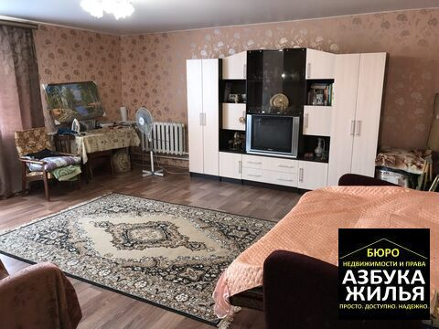 2-к квартира на Ленина 4 за 1.2 млн руб - Фото 2