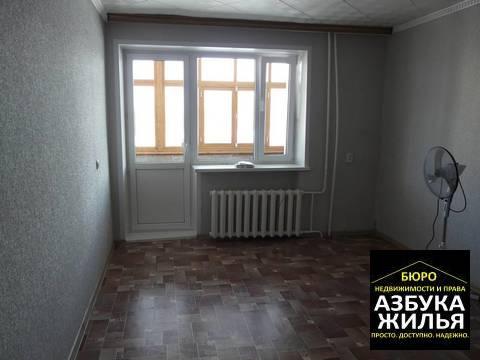 1-к квартира на Шмелёва 999 000 руб - Фото 2