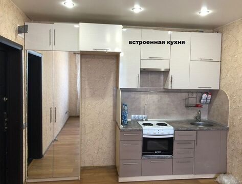 Продажа комнаты, Великий Новгород, Ул. Большая Московская - Фото 4
