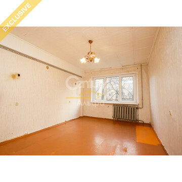 1-к квартира, 29.6 м, 3/5 эт. - Фото 1
