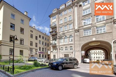 Продается 3к.кв, Невский - Фото 2