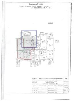 Коммерческая недвижимость, Шерстобитова С.М, д.20 - Фото 1