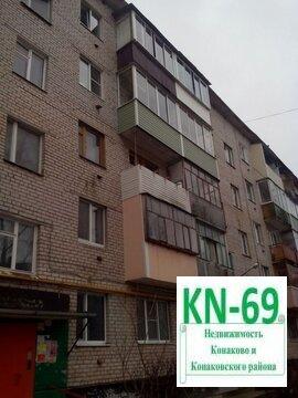2 250 000 Руб., Двушка в Конаково на Баскакова, Купить квартиру в Конаково по недорогой цене, ID объекта - 318350147 - Фото 1