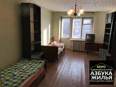 2-к квартира на Добровольского 21 за 1.15 млн руб - Фото 2