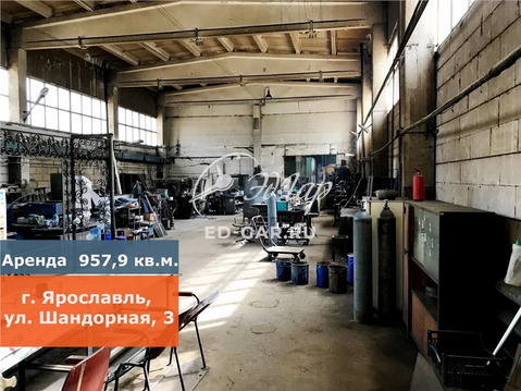 Производство с оборудованием 1000 метров, 3 в 1 (ном. объекта: 38) - Фото 1