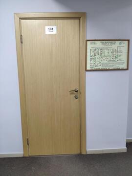 Аренда офиса, Иркутск, Ул. Киевская - Фото 4