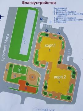 Продам 2ком.кв. М.О. г. Реутов, ул. Гагарина 23а - Фото 3