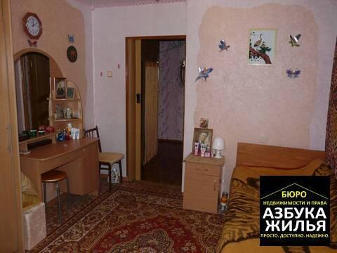 2-к квартира на Дружбы 1.6 млн руб - Фото 3