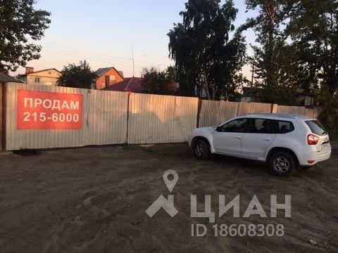 Продажа офиса, Челябинск, Ул. Артема - Фото 2