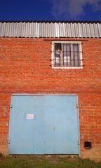 Продажа гаража, Краснодар, Улица Автолюбителей - Фото 2