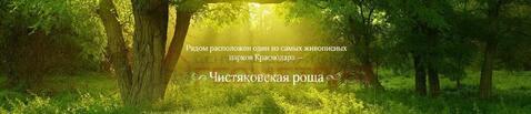 Продается псн. , Краснодар город, Московская улица 57/1 - Фото 4