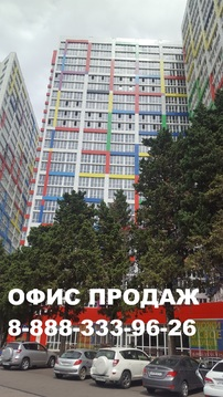 Краснодарский край, Сочи, ул. Пластунская,123А 9