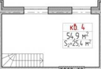 ЖК Стрижи, Богородский район, Новинки п, Фруктовый проезд, д.5, . - Фото 2