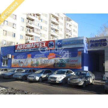 Екатеринбург Сибирский тракт 21 - Фото 1