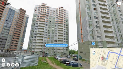 1-комнатная квартира г. Подольск - Фото 1