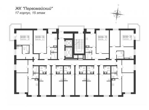 Продам 1к. квартиру. Первомайская ул, д.17 к.2 - Фото 2