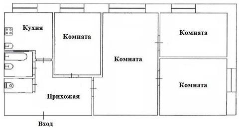 Продам 4-комнатную квартиру в Магнитогорске