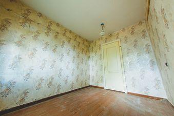 Продажа квартиры, Ульяновск, Ул. Ефремова - Фото 2