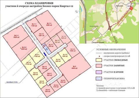 Участок в Новосибирская область, Кольцово рп 12 (7.35 сот.) - Фото 1
