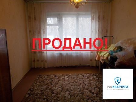 Продажа двухкомнатой квартиры по супер-цене! - Фото 1