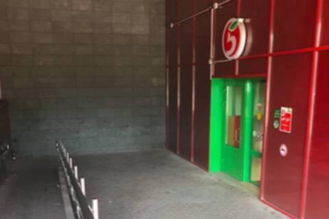 Продажа готового бизнеса, Одинцово, Можайское ш. - Фото 3