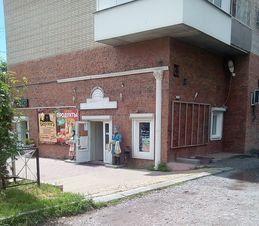 Продажа готового бизнеса, Ростов-на-Дону, Жлобинский пер. - Фото 1