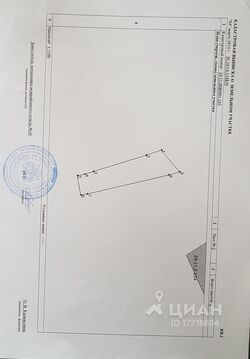 Продажа участка, Подолка, Емельяновский район, Ул. Центральная - Фото 2