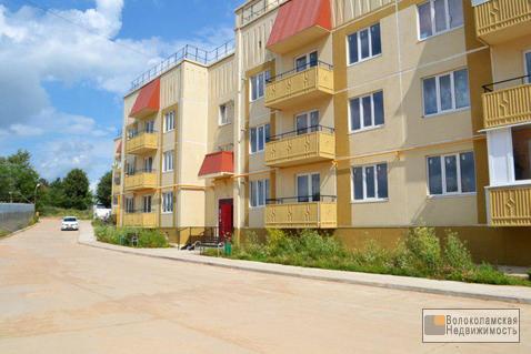 Квартира в новом доме в Волоколамске (дом сдан, свид-во получено) - Фото 1