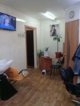 Доля &188; в парикмахерской 32кв.м. в г.Яхрома - Фото 4