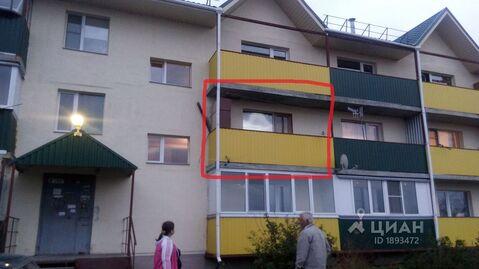 Продажа квартиры, Курган, Улица Каштановая - Фото 1