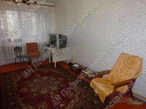 Серпуховский район, Серпухов, 1-комн. квартира - Фото 1