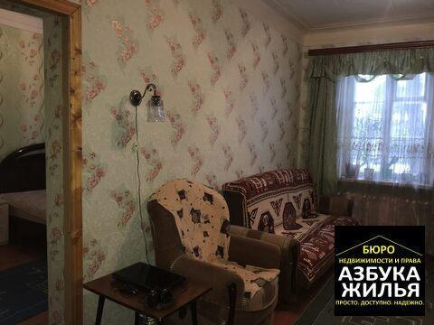 2-к квартира на Ким 26 за 650 000 руб - Фото 5
