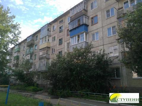 Продажа квартиры, Курган, М. Горького улица - Фото 1