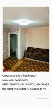 Аренда квартиры, Ижевск, Ул. Пушкинская - Фото 2