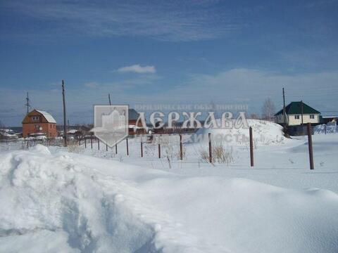 Продажа участка, Кемерово, Ул. Кемеровская - Фото 1