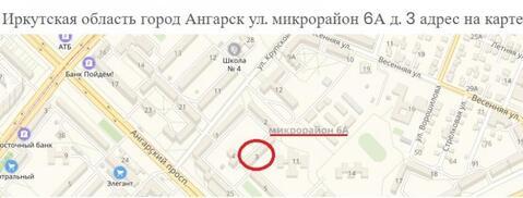 Продажа квартиры, Ангарск, - - Фото 2