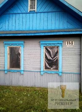 Дом под снос - Фото 1