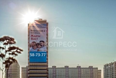 Продам 1-комн. квартиру, Ямальский-2, Арктическая, 1 к1 - Фото 1