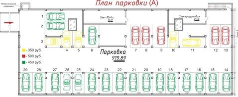 Машиноместо по ул.Войкова - Фото 3