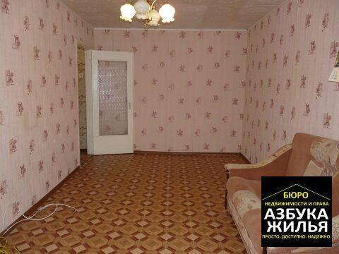 1-к квартира на Дружбы 800 000 руб - Фото 5