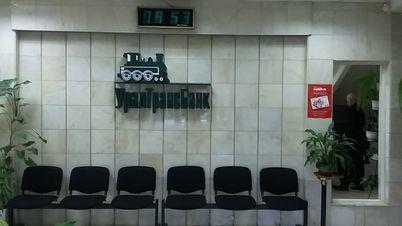 Продажа готового бизнеса, Екатеринбург, Ул. Техническая - Фото 2