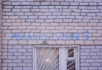 Продажа квартиры, Каменка, Тюменский район, Ул. Механизаторов - Фото 1