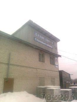 Продажа производственного помещения, Великий Новгород, Сырковское ш. - Фото 2